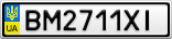 Номерной знак - BM2711XI
