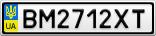 Номерной знак - BM2712XT