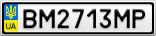 Номерной знак - BM2713MP