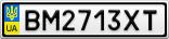 Номерной знак - BM2713XT