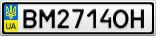 Номерной знак - BM2714OH