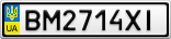 Номерной знак - BM2714XI