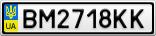 Номерной знак - BM2718KK