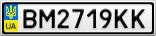 Номерной знак - BM2719KK