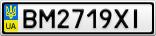 Номерной знак - BM2719XI