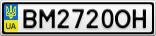 Номерной знак - BM2720OH