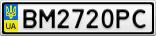 Номерной знак - BM2720PC