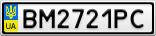 Номерной знак - BM2721PC
