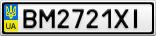 Номерной знак - BM2721XI