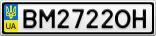 Номерной знак - BM2722OH