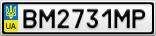 Номерной знак - BM2731MP