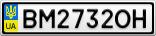 Номерной знак - BM2732OH