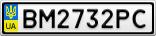 Номерной знак - BM2732PC