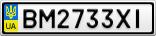 Номерной знак - BM2733XI
