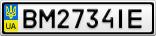 Номерной знак - BM2734IE