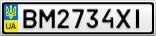 Номерной знак - BM2734XI
