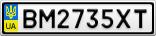 Номерной знак - BM2735XT