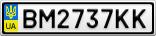 Номерной знак - BM2737KK