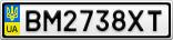 Номерной знак - BM2738XT