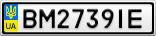 Номерной знак - BM2739IE