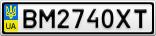 Номерной знак - BM2740XT