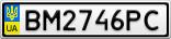 Номерной знак - BM2746PC
