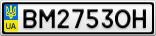 Номерной знак - BM2753OH