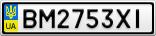 Номерной знак - BM2753XI