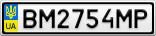 Номерной знак - BM2754MP