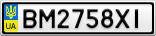 Номерной знак - BM2758XI