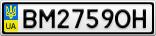 Номерной знак - BM2759OH