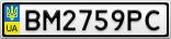 Номерной знак - BM2759PC