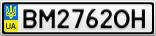 Номерной знак - BM2762OH