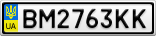 Номерной знак - BM2763KK