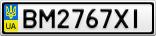 Номерной знак - BM2767XI
