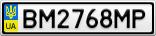 Номерной знак - BM2768MP