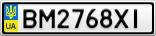 Номерной знак - BM2768XI