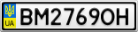 Номерной знак - BM2769OH