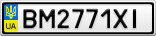Номерной знак - BM2771XI