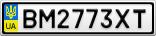 Номерной знак - BM2773XT