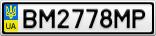 Номерной знак - BM2778MP