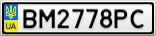 Номерной знак - BM2778PC