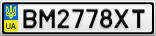 Номерной знак - BM2778XT