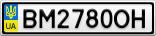 Номерной знак - BM2780OH