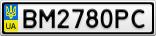 Номерной знак - BM2780PC