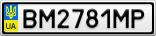 Номерной знак - BM2781MP