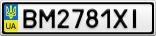 Номерной знак - BM2781XI