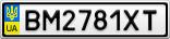 Номерной знак - BM2781XT