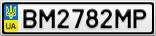 Номерной знак - BM2782MP