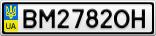 Номерной знак - BM2782OH